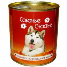 Собачье Счастье Конс. Говядина с Потрошками в Желе 750 г для Собак