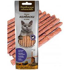 ДеревЛак. Мясные колбаски из Утки Для Кошек (100% мясо) 45 г , Деревенские лакомства для кошек