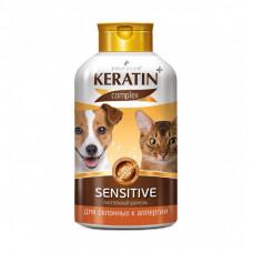 Keratin+ Шампунь для склонных к аллергии 400мл