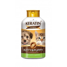 Keratin+ Шампунь для котят и щенков 400 мл