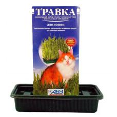 Травка семена АВЗ 170г в лотке , Титбит для кошек