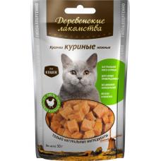 ДеревЛак. Куриные кусочки нежные для кошек (100% мясо) 45 г , Деревенские лакомства для кошек