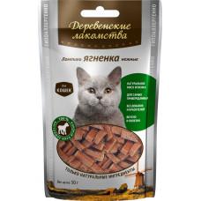 ДеревЛак. Ломтики ягненка нежные для кошек (100% мясо) 45 г , Деревенские лакомства для кошек