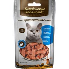 ДеревЛак. Дольки крольчатины нежные для кошек (100% мясо) 45 г , Деревенские лакомства для кошек