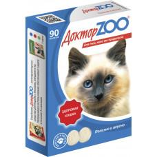 Доктор Зоо Здоровая кошка 90таб витамины для кошек