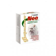 Фармавит NEO витамины для кошек Совершенство шерсти 60таб