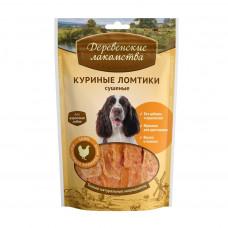 ДеревЛак. Куриные ломтики сушеные для собак (100% мясо) 90 г