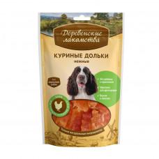 ДеревЛак. Куриные дольки нежные для собак (100% мясо) 90 г