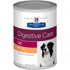 Hill's i/d Turkey 360г заболевания желудочно-кишечного тракта, , Хилс для собак (консервы)