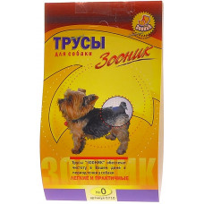 Трусы гигиенические для собак №0 20 г