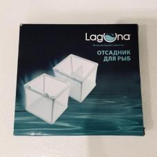 Отсадник для рыб Laguna 16*14*15см CW-1001