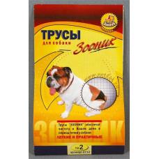 Трусы гигиенические для собак №2 20 г