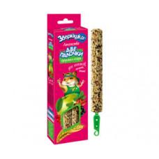Зверюшки две палочки для хомяков,песчанок,мышей,фрукты+ягоды,80 гр