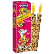 Зверюшки две палочки для крыс и мышей,подсолнух,80 гр