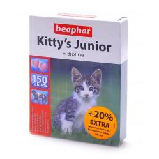 Beaphar Kitty's Junior + Biotin 150 шт Витаминизированное лакомство для котят, , Беафар , Беафар для