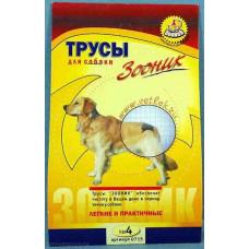 Трусы гигиенические для собак №4 40 г