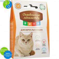 ДеревЛак.ВИТА Для взрослых кошек 120 табл