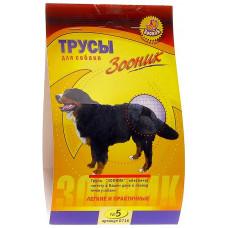 Трусы гигиенические для собак №5 40 г