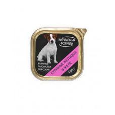 Натуральная Формула ламистер для собак куриные желудки в желе 100г