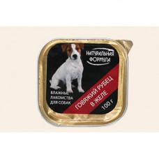 Натуральная Формула ламистер для собак говяжий рубец в желе 100г