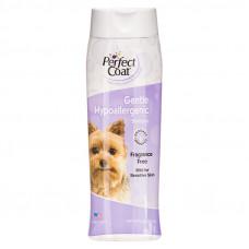 8in1 Shampoo Hypoallergenic шампунь гипоаллергенный для собак 473 мл