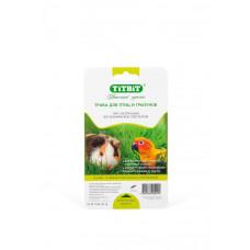 ТитБит трава д/птиц и грызунов 45 гр , Титбит