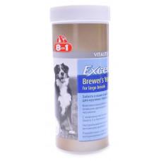 8in1 Эксель Пивные дрожжи для собак крупных пород 80 таб
