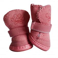 Ботинки УГИ розовые  р 4