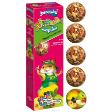 Зверюшки д/хомяков Фрукты+ягоды шарики 5*10 гр