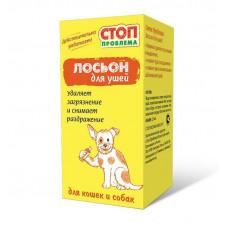 Стоп-проблема лосьон д/ушей для кошек и собак