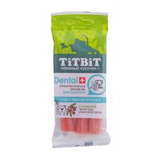 TitBit Dental Снек с ягненком  для щенков,50 гр