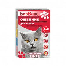 Ошейник Биовакс от блох и клещей для кошек 35см