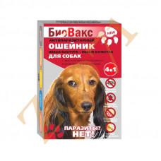 Ошейник Биовакс от блох и клещей для собак 65см