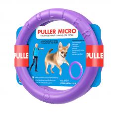Пуллер Collar Micro 12.5*1.5см тренировочный для собак