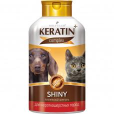 Keratin+ Шампунь для короткошерстных пород 400мл