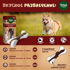Triol Игрушка-лакомство д/собак Tasty toy,