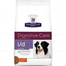 Hill's Prescription Diet I/D Low Fat Digestive Care 1,5кг для взрослых собак при заболеваниях желудочно-кишечного тракта с пониженным содержанием жиров