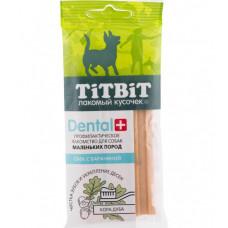 TitBit Dental Снек с бараниной для собак мелких пород,50 гр