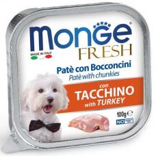 Monge Dog Fresh консервы для собак индейка 100 г , Монж для собак, консервы, паучи