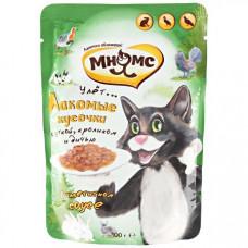 Мнямс пауч для кошек лакомые кусочки с уткой, кроликом и дичью 100г