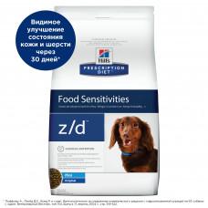Hill's Prescription Diet z/d Mini Food Sensitivities 1,5кг для собак мелких пород с пищевой аллергие