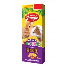 Happy Jungle д/грызунов медовый микс( овощной) 3шт , Хэппи Джангл