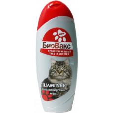 БиоВакс для длинношерстных кошек 355мл