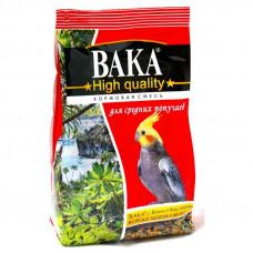 Vaka HQ для средних попугаев 500г