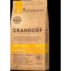 Grandorf Advanced 4 Meat&Brown Rice Adult Mini 1кг для собак мелких пород с 4 видами мяса и бурым рисом