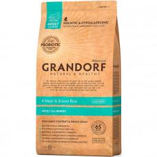 Grandorf Advanced 4 Meat&Brown Rice Adult All Breeds 1кг для взрослых собак всех пород с 4 видами мяса и бурым рисом
