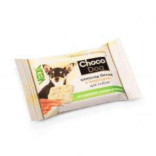 Шоколад для собак белый с морковью  15 гр