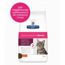 Hill's Prescription Diet Digestive / Fibre Care Gastrointestinal Biome 1,5 кг для взрослых кошек для здорового пищеварения, Хилс для кошек