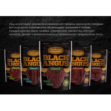 ДеревЛак.Black angus 50 г филе-миньон