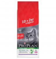 Pro Plan Sterilised Turkey для стерилизованных кошек с индейкой 10кг + 2кг, Проплан для кошек